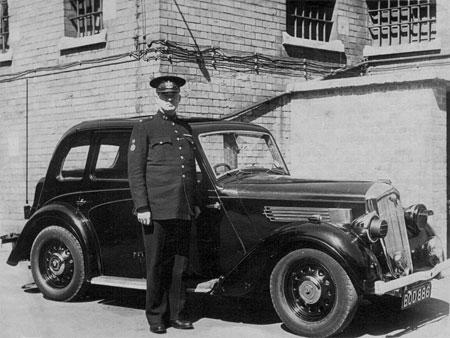 policebaker